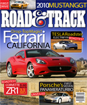 email_roadtrack