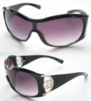 sunglasses w200 h200 FREE Pair of Sunglasses (Shoptext)