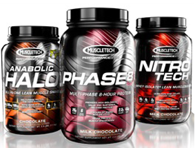 FREE Sample of MuscleTech Perf...