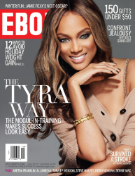 Ebony Magazine 1 FREE Subscription to Ebony Magazine