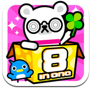 Tappi Bear 59 FREE Apps For iPhone, iPod Touch and iPad
