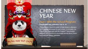 Panda-Express-Chinese-New-Year