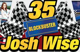 Blockbuster Movie Freebie