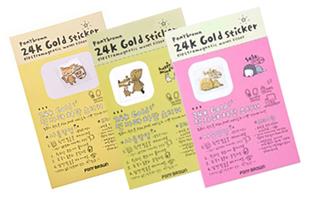 24k Gold Plating Anti Radiation Sticker1 FREE 24k Gold Plating Anti Radiation Sticker
