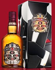 Chivas Regal Holiday Prize