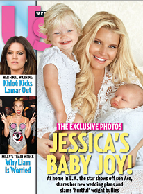 US Weekly Mag FREE Magazine Subscription from Rewards Gold (Everyone Wins)