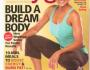 Oxygen Magazine1