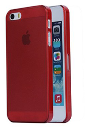 Slim Fit Skin Shell Case Cover FREE Slim Fit Skin Shell Case Cover for Iphone 5 / 5s (Amazon Prime Members)