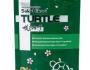 Saki-Hikari Turtle Probiotic Diet