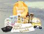 Australian Gold Summer Prize Pack