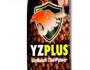 Yzplus Energy Drink