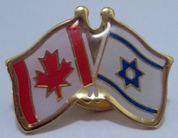 Canada-Israel-Flag-Pin