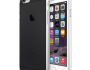 Maxboost-iPhone-6-Case
