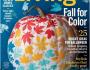 Martha Stewart Living Magazine Fall