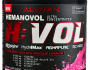 Allmax Nutrition Workout Supplement