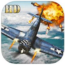 AirAttack-HD