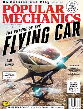 Popular Mechanics Sweepstakes >> FREE Subscription to Popular Mechanics Magazine - Hunt4Freebies
