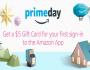 Amazon-5-Gift-Card-App