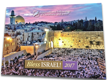 2017-bless-israel-calendar