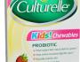 culturelle-kids-chewables-daily-probiotic-formula