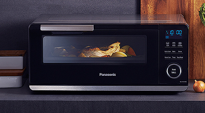 Apply to host a FREE Panasonic Revolutionary Cooking House Party ...