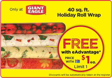 free-holiday-roll-wrap