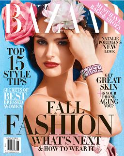 Bazaar magazine giveaways