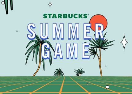 Starbucks Summer Game 2019 Instant Win Game and Sweepstakes (1